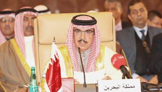 وزیر کشور بحرین