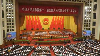 کنگره چین محدودیت زمانی برای ریاست جمهوری را لغو کرد