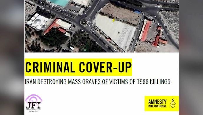 تخریب عامدانه گورهای جمعی کشته شدگان قتل عام