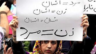 مطالبات زنان ایران