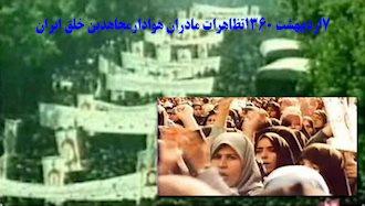 تظاهرات ۲۰۰هزارنفره مادران مسلمان