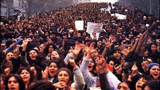 تجمع اعتراضی زنان