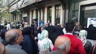 تجمع اعتراضی غارت شدگان توسعه البرزکرج  در تهران