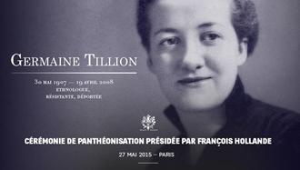 ژرمن تیلیون