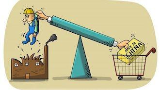 اقتصاد عضمایی
