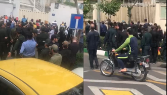 تجمع غارت شدگان در تهران