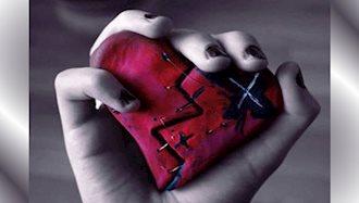 تعمیر قلب!