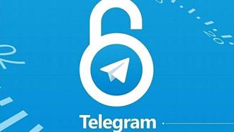 تلگرام، درد بیدرمان آخوندها