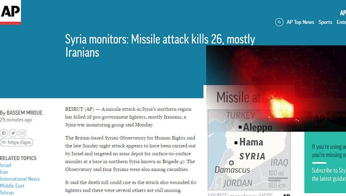 عمده کشته شدگان حمله موشکی به سوریه ایرانی بوده اند