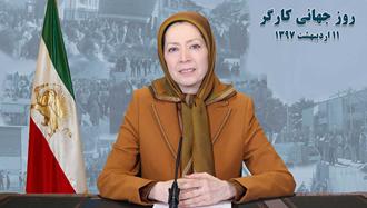 مریم رجوی - روز جهانی کارگر