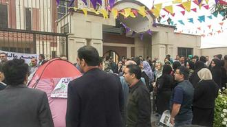 حمله وحشیانه به غارت شدگان موسسه توسعه البرز کرج