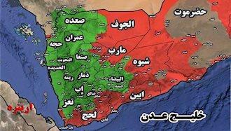اتحاد یمن شمالی و یمن جنوبی