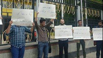 تهران.تجمع دانشجویان در اعتراض به وضعیت اسفناک کارگران.۹۷۰۲۱۳