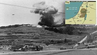 جنگ شش روزه اعراب و اسراییل