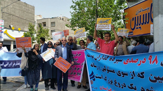 مشهد -  تجمع اعتراضی غارت شدگان موسسه کاسپین ۲۴ اردیبهشت