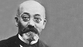 زبان اسپرانتو خالق خود را از دست داد