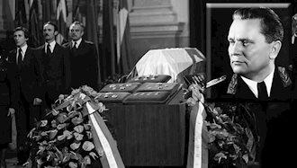 مارشال تیتو، فرمانده پارتیزانها و رهبر یوگسلاوی درگذشت.