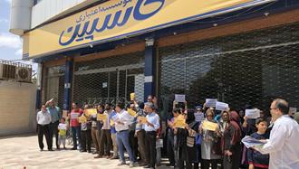 کرمان.تجمع غارت شدگان موسسه کاسپین