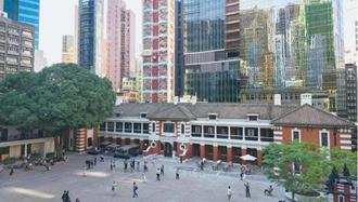 زندان قدیمی استعمار در هنگ کنگ به موزه تبدیل شد