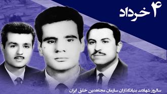 محمد حنیف نژاد،  سعید محسن، علی اصغر بدیعزادگان