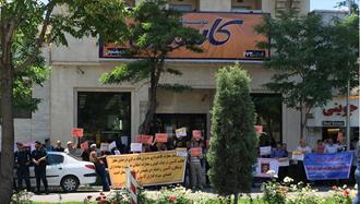 مشهد - تجمع اعتراضی غارت شدگان کاسپین ۳۰ اردیبهشت۹۷