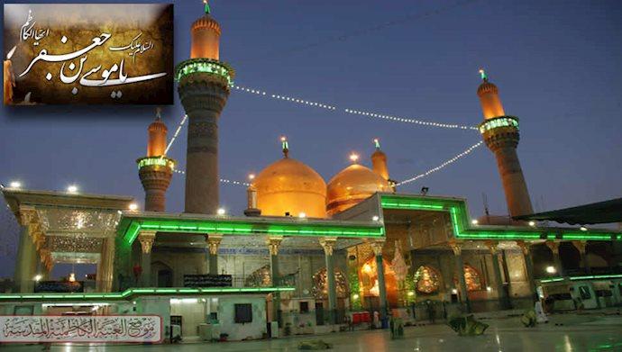 شهادت امام موسی کاظم(ع)، هفتمین پیشوای تشیع انقلابی