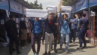 تجمع اعتراضی دانشجویان دانشگاه ملی