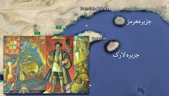 جزیره هرمز به دست پرتغالیها تصرف شد