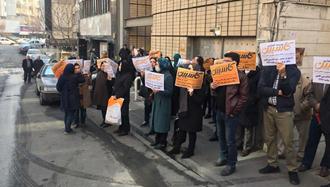تجمع اعتراضی غارتشدگان  در تهران  -  آرشیو