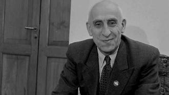 پیروزی دکتر مصدق در دادگاه لاهه