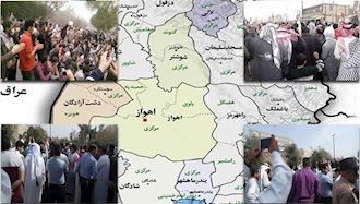 قیام قهرمانانه مردم شهرهای استان خوزستان