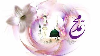 مبعث حضرت محمد(ص) - پیام مجسم عشق