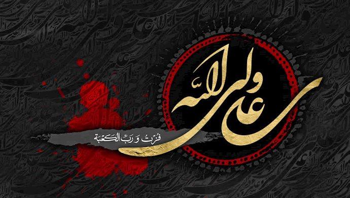 شهادت حضرت علی علیهالسلام -  شب قدر