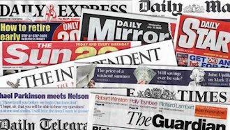 روزنامههای عصر حاضر