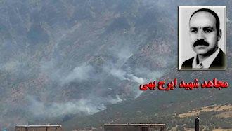 """بمباران پایگاه مرزی """"منصوری"""" توسط رژیم آخوندی"""