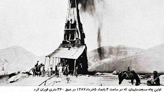 نفت برای نخستین بار در ایران کشف شد