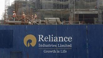 شرکت ریلاینس هند - خودداری از خرید نفت از رژیم ایران