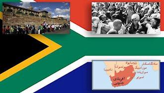 برقراری نظام جمهوری مستقل آفریقای جنوبی