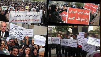 معلمان ایران