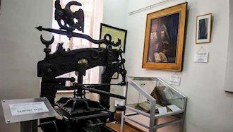 نخستین چاپخانه در ایران