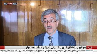 بهزاد نظیری عضو کمیته خارجی شورای ملی مقاومت ایران