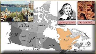 تاسیس ایالت فرانسویزبان کبک در کانادا