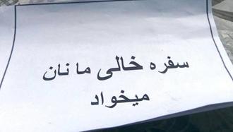 کاهش ۸۰درصدی قدرت خرید ایرانیان