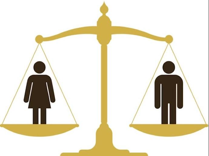 برابری زن و مرد