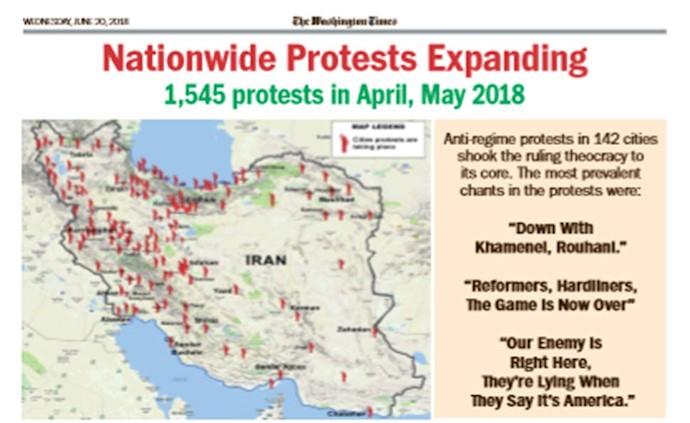 تظاهرات گسترده در سراسر کشور گسترش مییابد