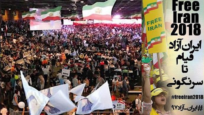 گردهمایی بزرگ مقاومت ایران - قدرت یک آلترناتیو (۴)
