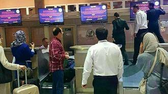نمایشگرهای فرودگاه تبریز هک شدند
