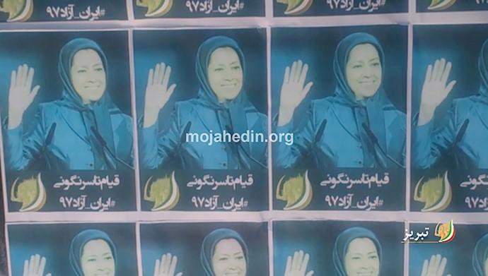حمایت کانونهای شورشی از همایش بزرگ ایرانیان در ویلپنت پاریس