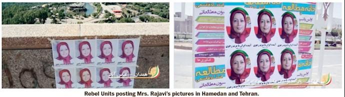 نصب تصاویر خانم مریم رجوی در همدان و تهران توسط کانونهای شورشی