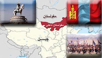استقلال مغولستان